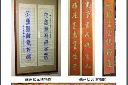 中国の美しい文字